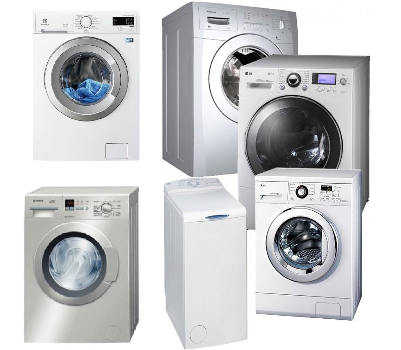 Гарантийный ремонт стиральных машин Белореченская улица обслуживание стиральных машин электролюкс Улица Академика Опарина